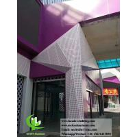 China Customized Aluminium Panels Perforated Panel For Building Facade Cladding wholesale