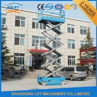 China Electric Telescopic Aerial Work Mobile Scissor Lift Trucks CE 4m -14m 300kg 500kg Load weight on sale