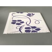 China Customized Purple Flower Pvc Decorative Panels Transfer Printing Fireproof wholesale