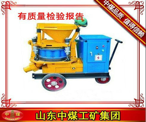 Quality hot sale dry-mix concrete spraying machine for sale