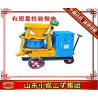 China hot sale dry-mix concrete spraying machine wholesale
