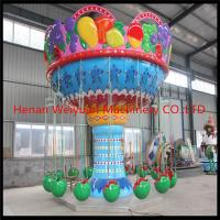China ISO 9001 and CE approved fun amusement park fruit flying watermelon chair rides wholesale
