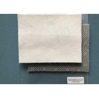 China 200 Gsm 100% Polyester Needle Punch Nonwoven Fabric Felt Wear Resistant wholesale