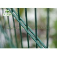 China Powder Coated Welded Double Wire Fence Weather Proof For Schools / Residential wholesale