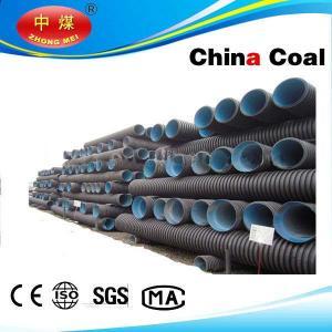 China uhmwpe pipe Shandong china coal wholesale