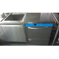 China Commercial Grade Undercounter Dishwasher 850H 600W 630D Dispenser inside wholesale