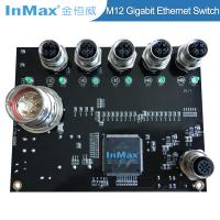 Buy cheap M12 full Gigabit Car network Switch Board M23 power Vehicle networking switch from wholesalers