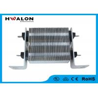 China Thermostatic PTC Electric Heater Fan Heating Element 380V Air Conditioner Usage wholesale