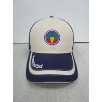 Buy cheap 6 panel  cotton twill  embroidery baseball cap, crystal beet baseball hat from wholesalers