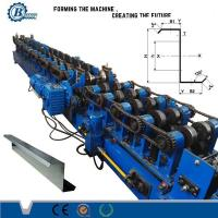 China Galvanized Steel C Z Purlin Cold Roll Forming Equipment For Building Material wholesale