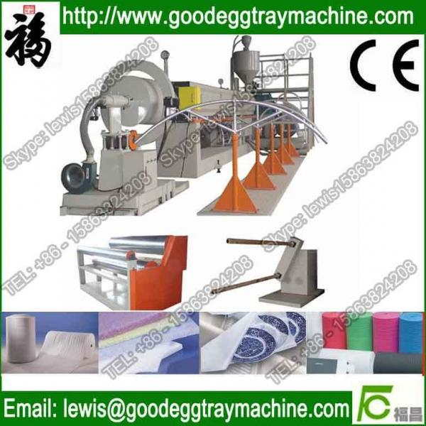 Quality PE Plastic Processed and New Condition plastic Film extruder machine for sale