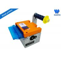 Smart paper bezel with LEDs high speed 80mm kiosk thermal printer