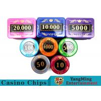 China 730 Pcs Crystal Screen Style Roulette Chip Set/ Poker Game Set In Aluminum Case wholesale