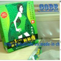 Tie Tie Shou Weight Loss Slimming Belly Patch Herbal lose weight patch original slimming patch