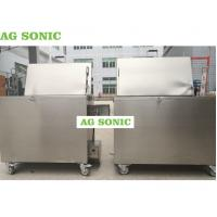 China Grills Gas Cooking Fat Remove Heated Soak Tank Kitchen Cleaning 193L 258L 2KW wholesale