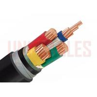 China 3.5 KV Industrial Armored Core Cable PVC Outer Sheath wholesale