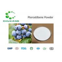China 99% Botanical Extract / Pterostilbene Powder Prevent Cardiovascular Diseases CAS 537 42 8 wholesale