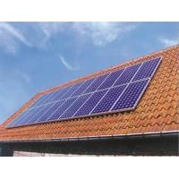 China Off-Grid Solar Power System 15KW wholesale