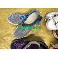 China Colorful Used Women'S Shoes Top Grade Second Hand Ladies Casual Shoes on sale