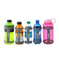 China Portable Silicone Water Bottle Holder Carrier Handle Cup Strap For Running wholesale