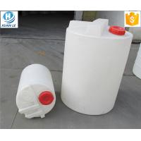 China LLDPE chemical resistance plastic tank with long service life wholesale