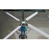 China 4 Blade Rotor Helicopter on sale