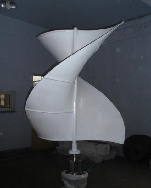 Home Vertical Wind Turbine 2kw rooftop wind turbine