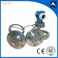 China Small Flange Remote Seal Type Differential Pressure Transmitter wholesale