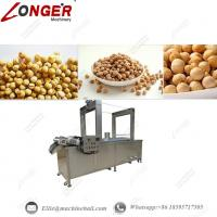 Buy cheap Chickpeas Continuous Frying Machine|Industrial Chickpeas Fryer Machine|Automatic from wholesalers