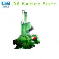 China 75L 42rpm Rubber Mixer Machine , Rubber Mixing Equipment High Performance on sale