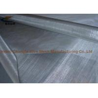 China Plain Weave Stainless Steel Wire Mesh Screen / Stainless Steel Welded Wire Mesh Panels wholesale