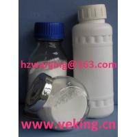 China Ink absorbing agent/alumina on sale