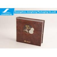 China Brown Book Shape Cardboard Gift Boxes For Face Cream / Toner / Skin Care Product wholesale