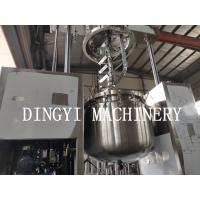 China Steam Heating High Shear Homogenizer Mixer , Custom Made Industrial Mixing Equipment wholesale