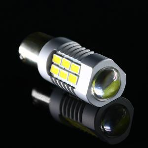 Buy cheap Ampoule 1157 BAY15D P21W de rechange de clignotant du plug and play SMD 5730 from wholesalers