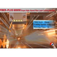 China IPG Fiber Laser Cutting Machine for  Metal Cutting 120m/min Speed Double Servo Motor Driver on sale