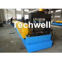 China 0-10m/min Working Speed Cable Tray Making Machine With High Speed Fully Automatic on sale