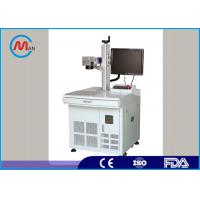 China Continuous Automatic Small Fiber Laser Marking Machine High Efficiency wholesale