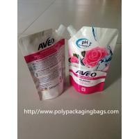 China Laminated Spouted Pouches Packaging Poly Bags for Soybean Milk wholesale