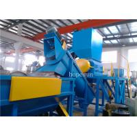 China Industrial HDPE Plastic Film Recycling Machine Automatic Washing 500kg/h wholesale