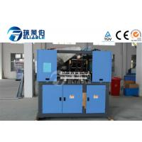 China High Speed PET Water Bottle Moulding Machine , Stretch Blow Moulding Machine on sale