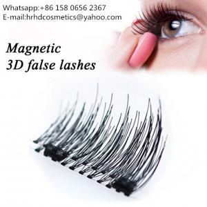 China 2017popular style false lashes ultra thin magnetic eyelash for sale wholesale
