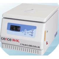 China Medical Use Automatic Uncovering Constant  Temperature Centrifuge CTK48 on sale