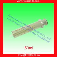 China All Glass Syringe 50ml wholesale