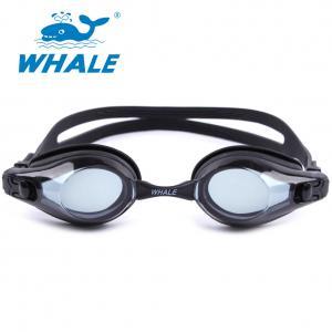 China Anti Fog Junior Swimming Goggles , Kids Mirrored Swimming Goggles Flexible Strap wholesale