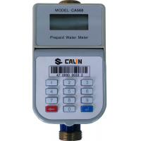 China Standalone Keypad Prepaid Water Meters , Water Proof Electronic Water Meter wholesale