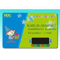 China Test temperature Card / advertising temperature Card / Baby thermometers Card on sale