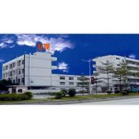 5T PACKING PRODUCTS CO.,LTD