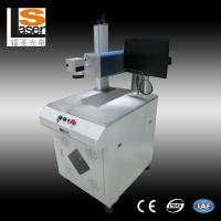 Buy cheap Fiber Laser Marking Machine 50w Raycus For Brass Engraving from wholesalers