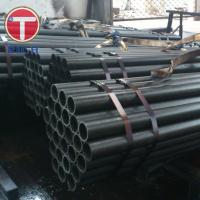 China Thread Types Coupling Drill Steel Pipe API Steel Grade G105 S135 Range 3 Drill Pipe wholesale